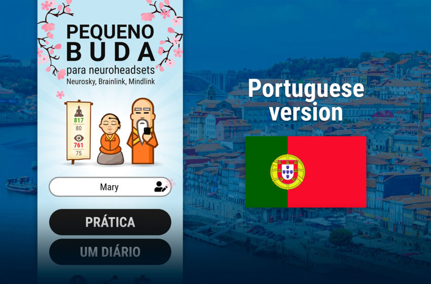 Little Buddha: version 1.0.51 – Portuguese version
